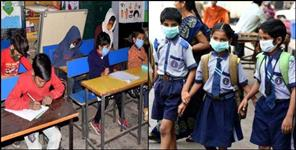 Schools from 1st to 5th will open in Uttarakhand from September 21